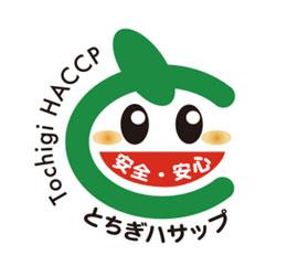 haccps